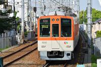 兵庫県 阪神電鉄 坂を駆け下りる8000系特急