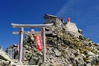 富山県 立山・雄山山頂