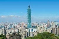 台湾 台北 TAIPEI101 象山