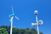 風力発電 風車と外灯 スピーカー