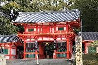 京都府 京都市 八坂神社 楼門