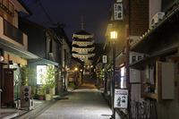 京都府 八坂道とライトアップされた八坂の塔