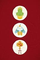門松と鏡餅と小槌 イラスト