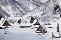 富山県 南砺市 五箇山