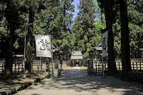山形県 米沢市 上杉廟