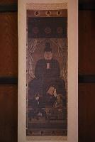 奈良県 談山神社 藤原鎌足御神影(左下は不比等(二男)、右下...