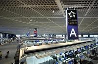 千葉県 成田空港