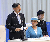 天皇皇后両陛下、秋田県を訪問