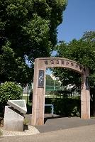 東京都 墨田区 王貞治レリーフ 隅田公園少年野球場