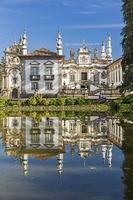 ポルトガル ビラレアル