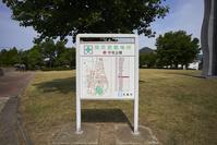 山形県・天童市 指定避難場所の看板