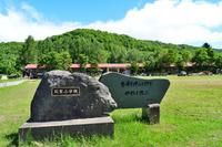 北海道 喜茂別町 廃校になった小学校を再利用