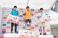 スポーツクライミング:コンバインドジャパンカップ