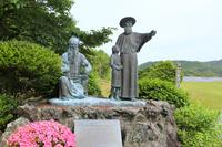 長崎県 堂崎天主堂 マルマン神父とペルー神父の像