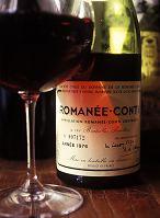 フランス ジロンド ロマネ・コンティの赤ワイン