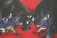 角突き 闘牛