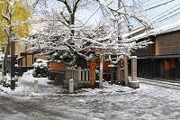 京都府 雪の祇園新橋