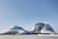 中国 ハルビン ハルビン・オペラハウス