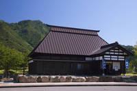 新潟県 銭淵公園 直江兼続公伝世館と坂戸城跡