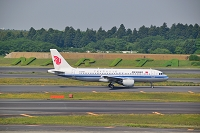 NRT AIR CHINA A320-200