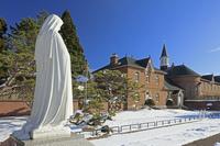 北海道 トラピスチヌ修道院