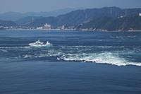 兵庫県 鳴門岬より鳴門海峡とうずしお観潮船