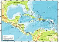 中央アメリカ 自然図