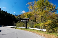 福地温泉への道