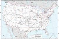 アメリカ合衆国 交通図