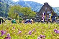 岐阜県 どぶろく祭の行列