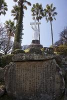 熊本県 天草市 天草殉教公園 アルメイダ神父像