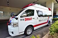 茨城県 DMAT 救急車