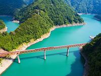 静岡県 奥大井湖上駅とレインボーブリッジ