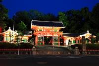 京都府 八坂神社