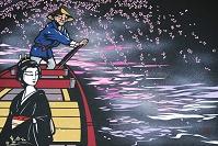 夜桜 (切り絵)