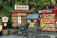 京都府 野宮神社 良縁祈願の絵馬と神石