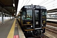 熊本県 熊本駅 特急A列車で行こう キハ185系