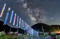 長野県 花桃の里と天の川と鯉のぼり