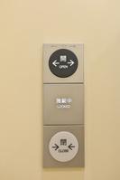 東京都 バリアフリートイレ多機能自動ドア