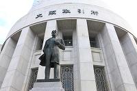 大阪府 大阪(証券)取引所 五代友厚公像
