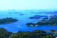 長崎県 佐世保市 石岳から九十九島の展望