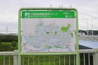 災害時避難場所マップ 東京都 府中市