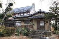 滋賀県 近江八幡市 旧伊庭家住宅