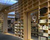 東京都 武蔵野美術大学図書館