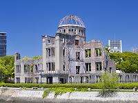 広島県 原爆ドーム 原子爆弾投下の地