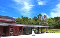 静岡県 世界遺産 韮山反射炉とガイダンスセンター