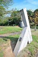 茨城県 つくば市中央公園 誓いの鐘