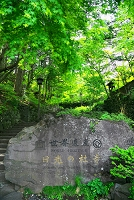 栃木県, 日光市, 銘板