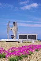 北海道 インデギルカ号遭難者慰霊碑