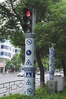 中国 景徳鎮